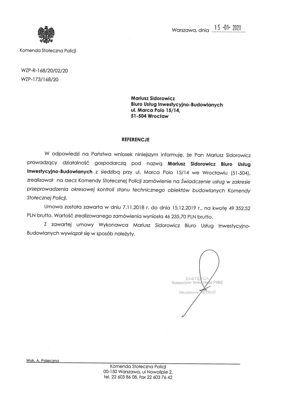 2019 - Komenda Stołeczna Policji